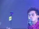 Gei Wo Ai Guo De Nan Hai Men (2000 Live)/Anthony Wong