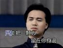 Shang Gan Lie Che (Karaoke)/Angus Tung