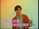 Fei Chu Lian Ai Jie (Music Video)/Kevin Cheng