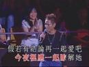Medley: wo men di 80 nian dai / hong se pao che / shi lian / ma lu tian shi / yuan / qing xin / yuan / amani / xi huan ni / xia yu tian / wan xia la / 2030 / liu zhu wo ba (2005 Live)/Tai Ji
