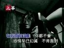 Wo Mei You Zui (Karaoke)/Linda Lee