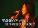 Lian Yi Shi De Ai ('95 Live)/Shirley Kwan