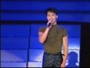 Xia Re Qing Qian (1995 Live)/Leon Lai