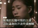 Ku Hai Nu Shen Long (Karaoke)/Linda Lee