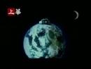 Mr. Moon (Karaoke)/Panda Hsiung