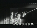 Yuan Feng De Tian Kong (Music Video)/Karen Tong