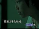Ni Na Mo Ai Ta (Karaoke)/Linda Lee