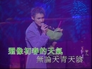 Lai Lai Hui Hui (1999 Live)/Jacky Cheung