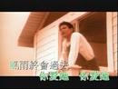 Fei Chang Xia Ri (Music Video)/Jacky Cheung