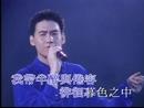 Zhi Yuan Yi Sheng Ai Yi Ren ('91 Live)/Jacky Cheung