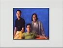 Shi Jie Hui Bian De Hen Mei (Karaoke)/Grasshopper