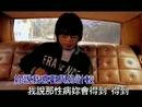 Wa Kao (Karaoke)/Showan