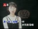 Wo De Gan Qing Bo Zhe Hou (Karaoke)/Linda Lee