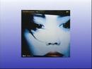 Shi Yan (Music Video)/Faye Wong