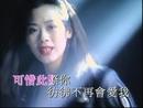 DELA (Music Video)/Shirley Kwan