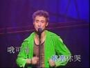 Bu Lao De Chuan Shuo (1999 Live)/Jacky Cheung