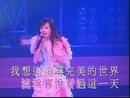 Yu Yan (Live)/Shao Han Zhang
