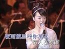Jealousy ('97 Live)/Priscilla Chan