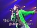 He Hao Bu Ru Chu (1999 Live)/Jacky Cheung