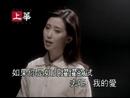 Qu Ba! Wo De Ai (Karaoke)/Mong Ting Wei