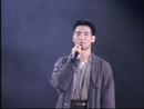 Wo Ai Mei Gui Yuan ('91 Live)/Jacky Cheung
