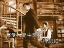 Bu Ke Si Yi (Music Video)/Grasshopper