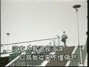 Zhe Yang De Wo (Karaoke)/Linda Lee