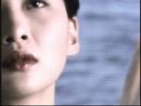 Huo Zhuo Jiu Shi Deng Dai (Music Video)/Karen Tong