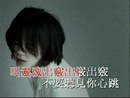 Di-Dar (Music Video)/Faye Wong