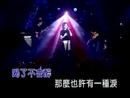 Meng Po Tang (Live Karaoke)/Linda Lee