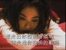 Qi Zi (Music Video)/Faye Wong
