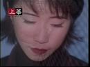 Nuo Yan (Karaoke)/Linda Lee