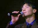 Gao Su Wo Ni Hui Zai Meng Jing Zhong Deng Wo (1995 Live)/Leon Lai