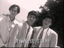 Mei Yi Xie Ye Shi Qing (Music Video)/Grasshopper