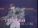 Wo Lai Zi Bei Jing (1992 Live)/Leon Lai