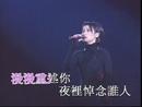Yuan Fen De Tian Kong/Karen Tong