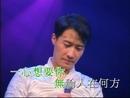 Mei Ming Zi De Ge, Wu Ming Zi De Ni (Music Video)/Leon Lai