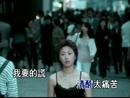 Shi Yan Huang Yan (Karaoke)/Linda Lee