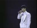 Qing Shi Wo Suo You (1992 Live)/Leon Lai