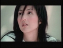 Rang Wo Cong Xin Ai shang Ni (Music Video)/Miriam Yeung