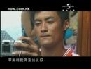 Quan Mian Shou Gou (Video)/Shawn Yue