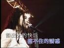 You Huo Wo (1994 Live)/Faye Wong