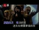 Jin Tian Bu Hui Jia (Karaoke)/Linda Lee