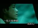 Huo Chai Tian Tang (Demo) (Karaoke)/Panda Hsiung