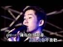 Bu Huan (Live Karaoke)/Panda Hsiung