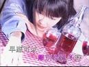 Jealousy (Music Video)/Priscilla Chan