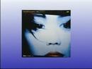 Zhi Mi Bu Hui (Music Video ( 94 Version))/Faye Wong