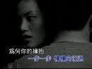 Zui Hou Hai Shi Hui (Karaoke)/Panda Hsiung