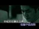 Jiu Ai Dao Zhe Li (Karaoke)/Panda Hsiung