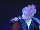 Yu Lei Bao Yong ('96 Live)/Priscilla Chan